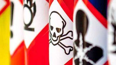 Photo of مواد شیمیایی خطرناک به شما نزدیک تر از آنچه که فکر می کنید هستند!