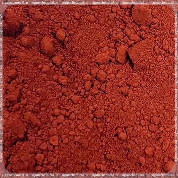 فروش اکسید آهن قرمز