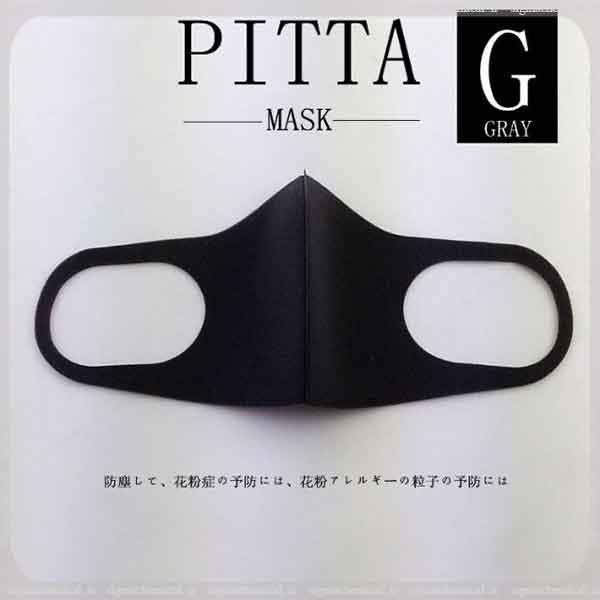 ماسک قابل شستشو